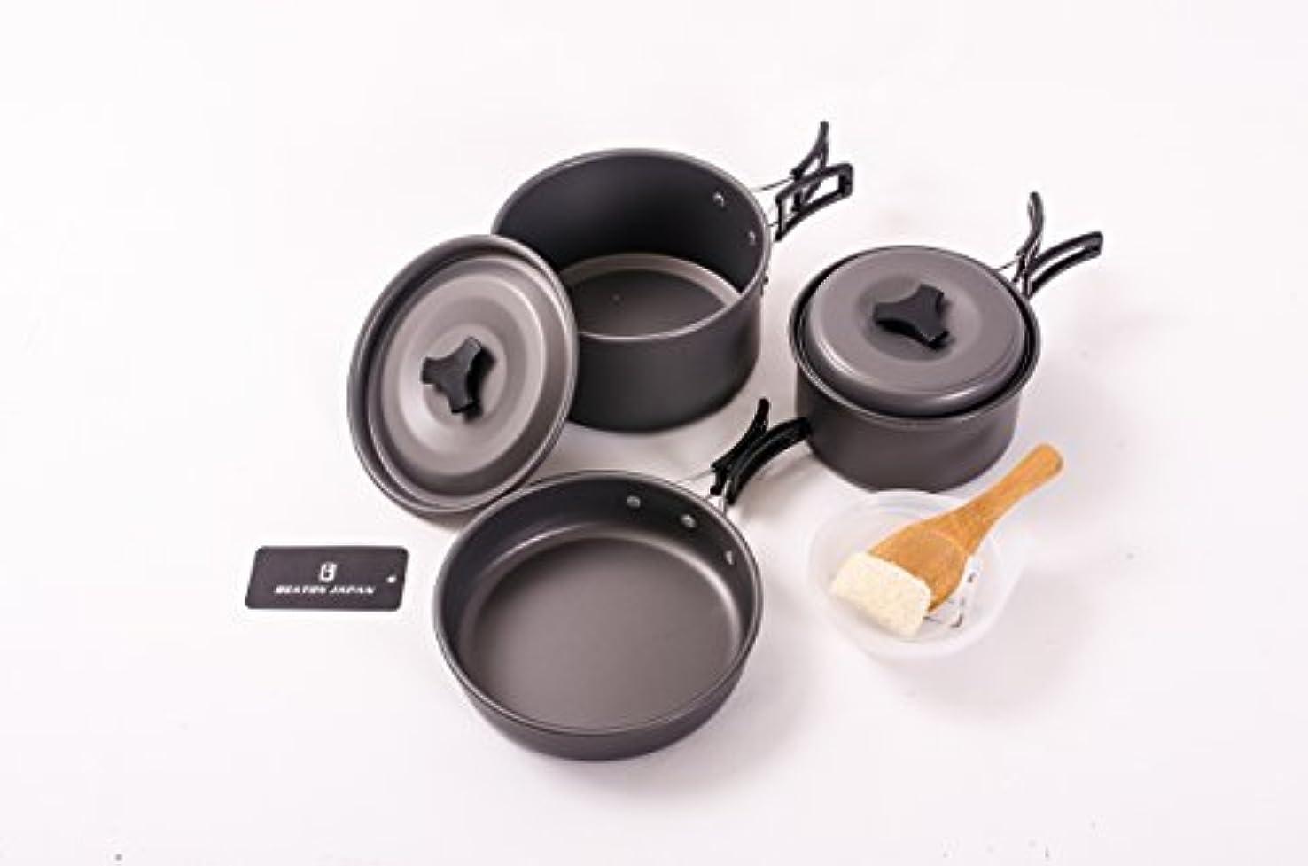 快いご飯できればクッカー セット キャンピング キャンプ アウトドア ポータブル 鍋 収納袋付き (シルバー