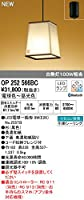 ODELIC オーデリック 和風LEDペンダントライト フレンジ 調光 調色 Bluetooth 杉 黒色 OP252566BC