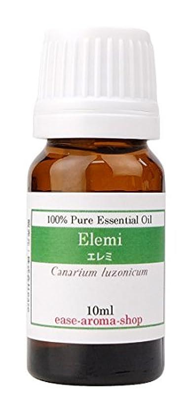 ナインへ汚染された作物ease アロマオイル エッセンシャルオイル エレミ 10ml AEAJ認定精油