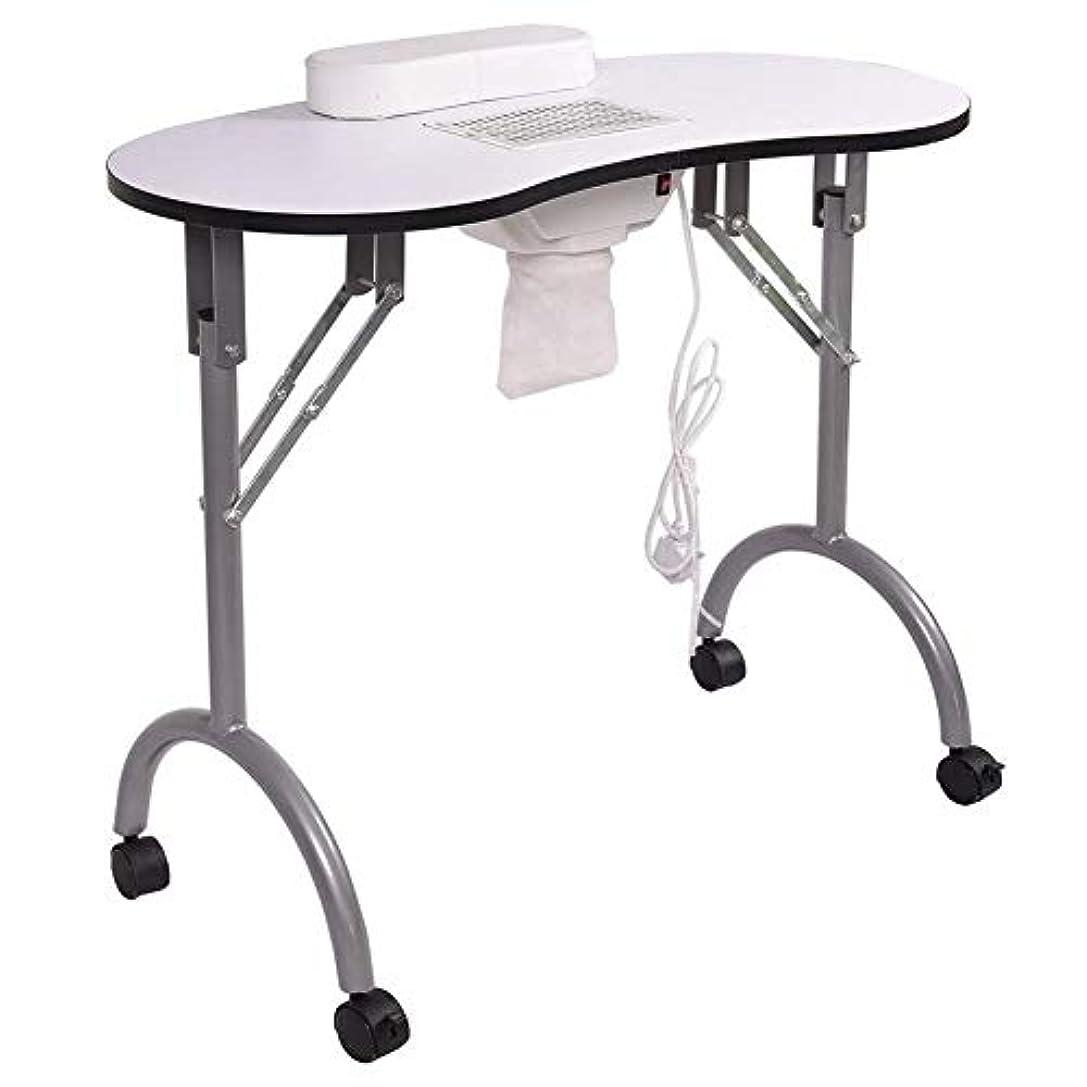 被る協会おなじみのネイルテーブルマニキュアテーブル折りたたみポータブルベントネイルデスクワークステーションサロンスパwithネイル掃除機andbag