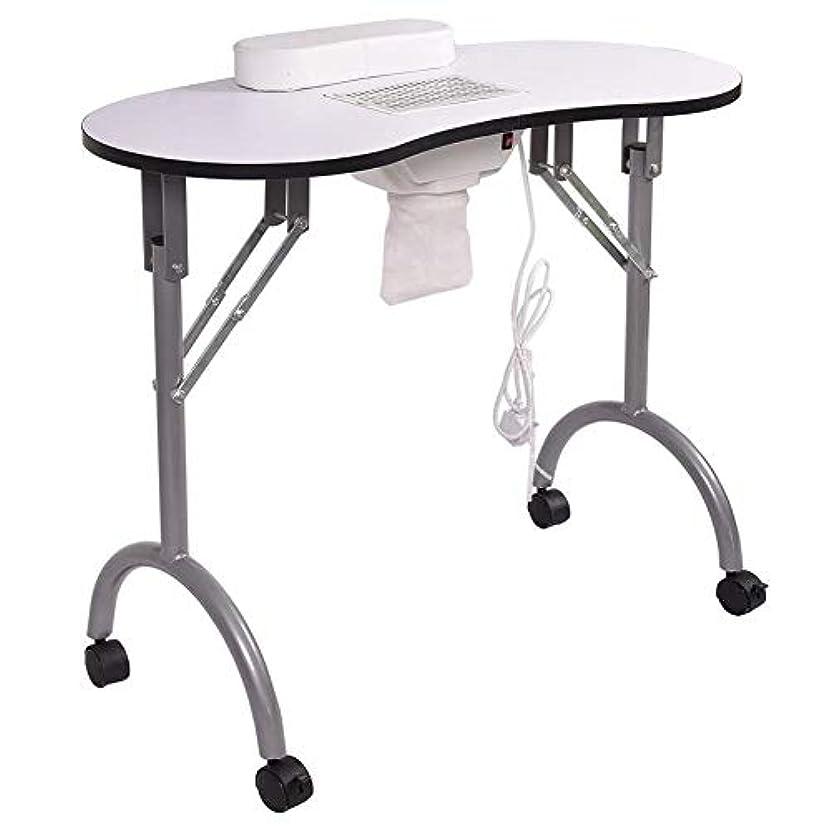 不合格夢中貼り直すネイルテーブルマニキュアテーブル折りたたみポータブルベントネイルデスクワークステーションサロンスパwithネイル掃除機andbag