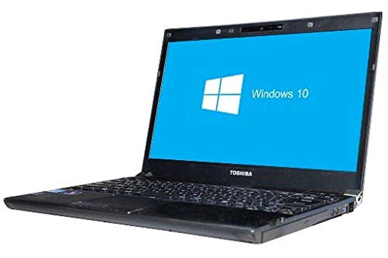 ウルル境界縁石中古 東芝 ノートパソコン Dynabook R732/38HB Windows10 64bit搭載 webカメラ搭載 HDMI端子搭載 Core i7-3540M搭載 メモリー8GB搭載 HDD750GB搭載 W-LAN搭載 DVDマルチ搭載