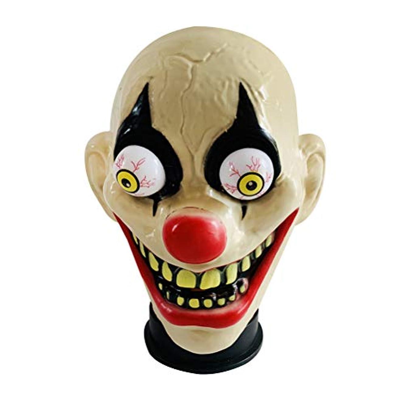 知覚的約ホイップBESTOYARD ハロウィーン怖いピエロマスクテロホラーピエロヘッドカバーハロウィンコスプレパーティー用男性用マスク(ピエロタイプ)
