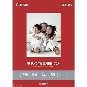 キヤノン写真用紙・光沢 A4 50枚 GP-501A450
