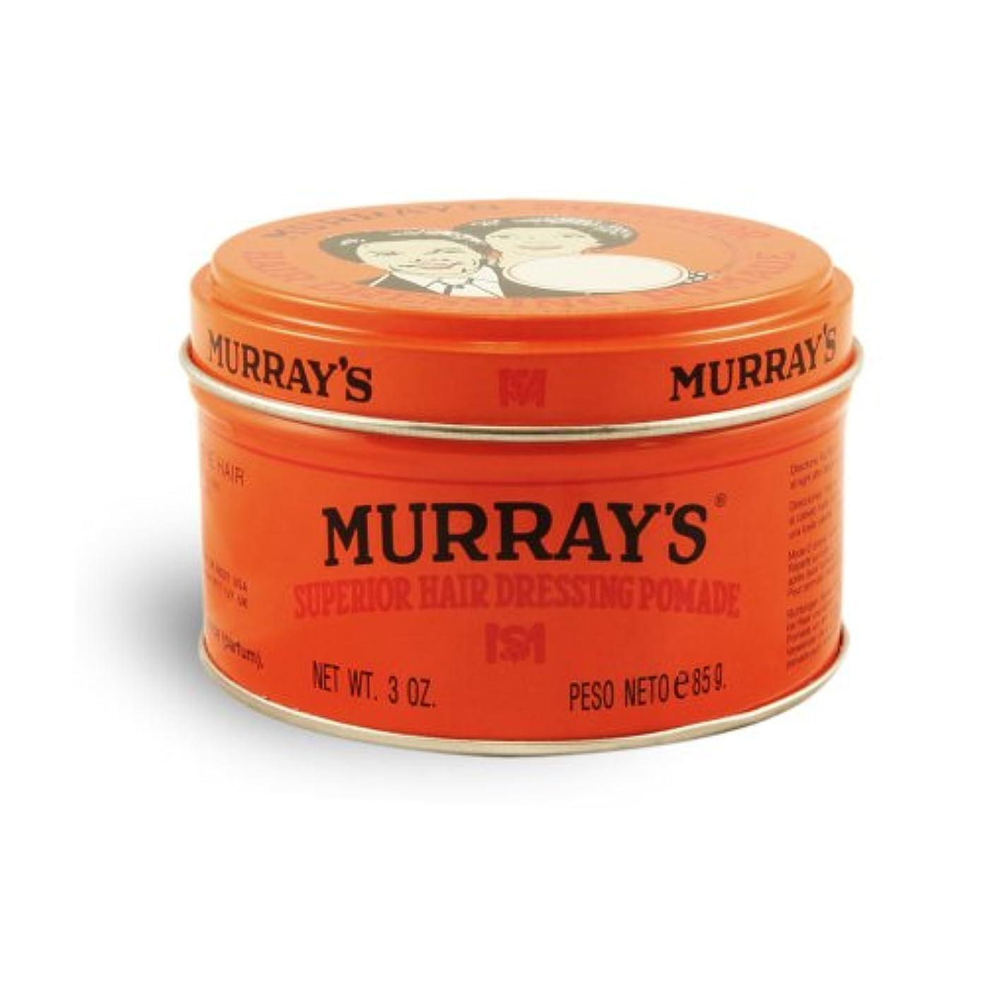 ファッション手錠ラケットMurrays マレーの優れた整髪料のポマード、3オンス(3パック)
