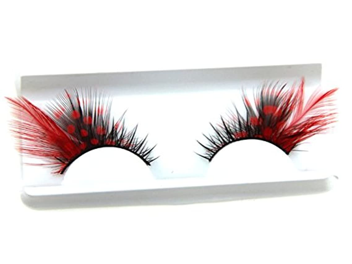 (メイクアップエーシーシー) MakeupAccカラフル アイラッシュ ブルードット つけまつげ1ペア 羽まつげ クジャク アイメイク 化粧雑貨 (赤い) [並行輸入品]