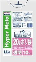 【お買得】HHJ 業務用ポリ袋 20L 透明 0.020mm 1200枚 10枚×120冊入 BM28