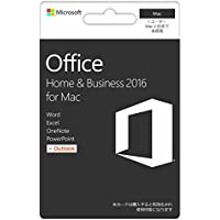 Microsoft Office Mac Home and Business 2016 MultiPack (最新 永続版)|カード版|Mac対応