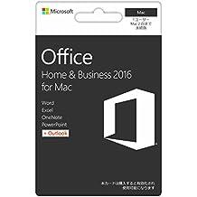 【旧商品】Microsoft Office Mac Home and Business 2016 MultiPack (永続版)|カード版| Mac|PC2台