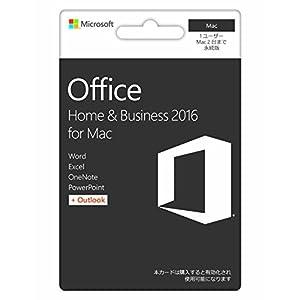 Microsoft Office Mac Home and Business 2016 MultiPack (最新 永続版)|カード版| Mac|PC2台