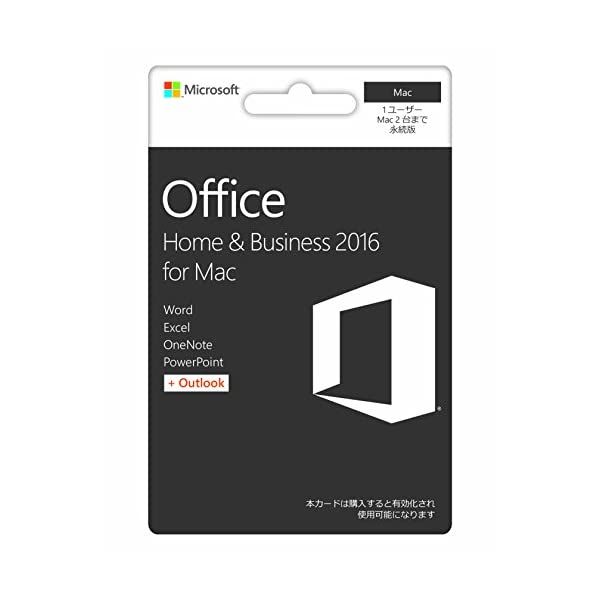 Microsoft Office Mac Hom...の商品画像