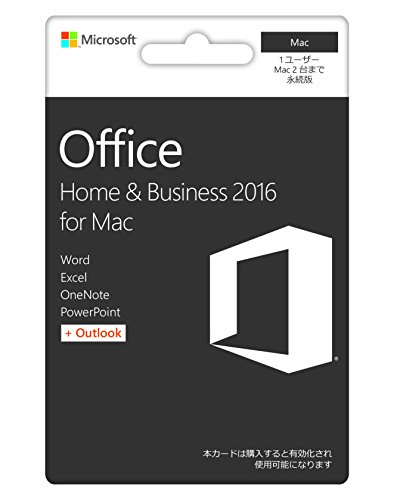 Microsoft Office Mac Home and Business 2016 MultiPack (最新 永続版)|カード版| Mac|PC2台