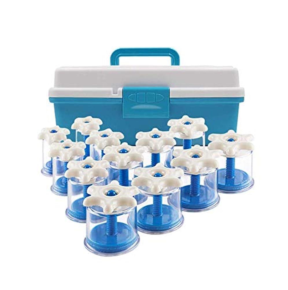 ニックネーム分子粉砕する真空カッピング、セラピーカップ、負圧吸引タイプカッピング、筋肉関節痛緩和、ボディマッサージセット(12個)