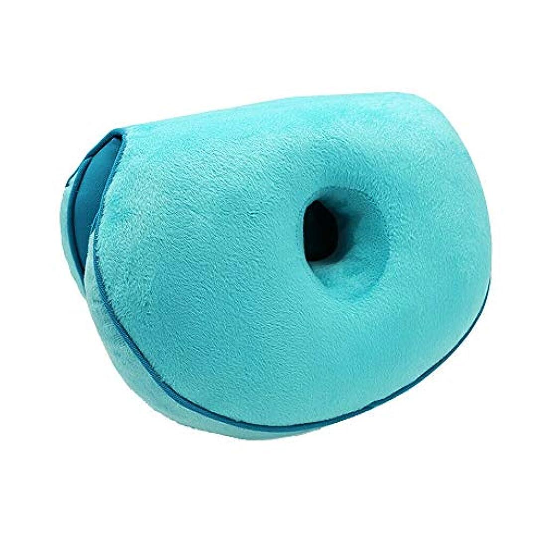 洗う身元香水LIFE 新デュアルシートクッション低反発ラテックスオフィスチェアバックシートクッション快適な臀部マットパッド枕旅行枕女性女の子 クッション 椅子