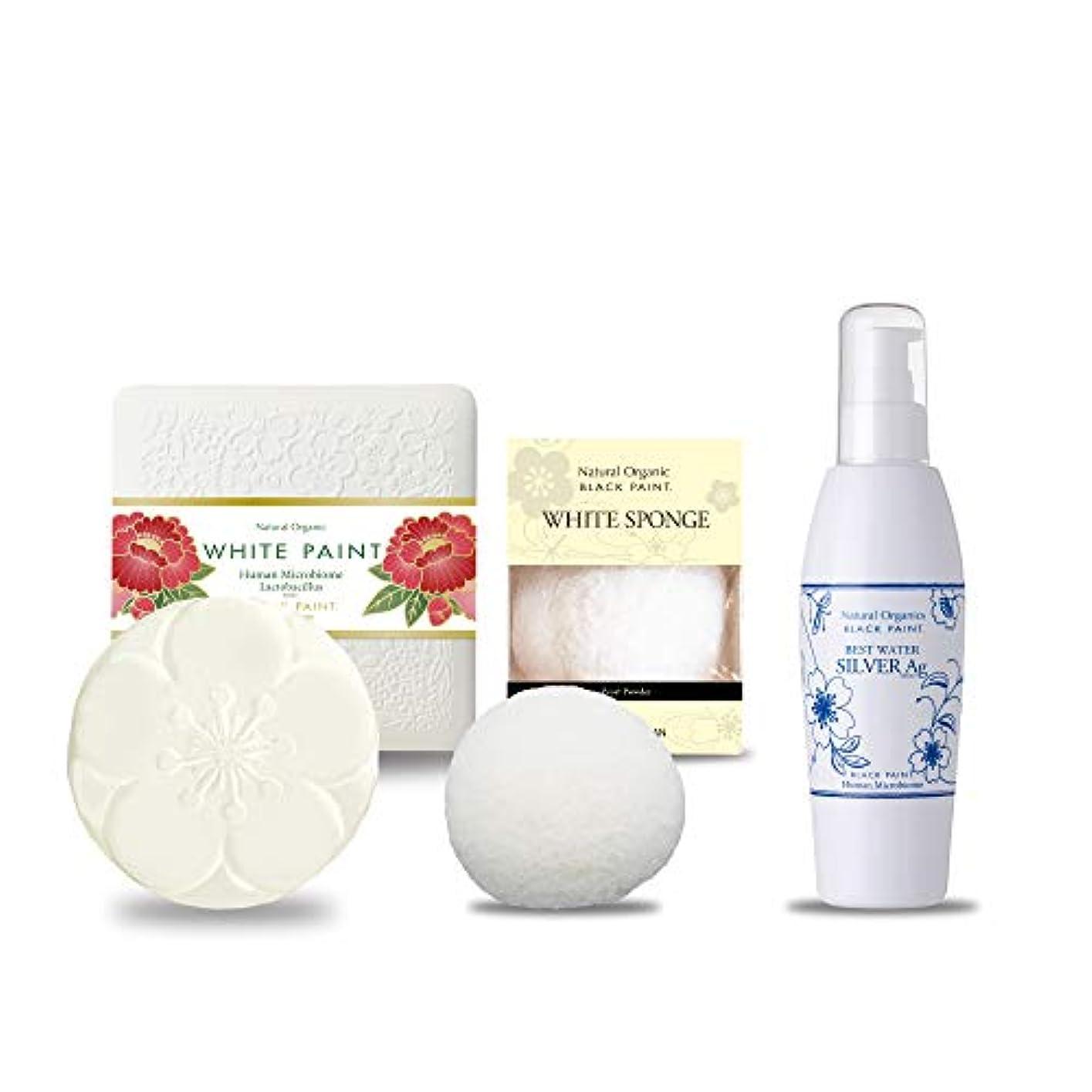 プレミアムホワイトペイント洗顔セット (60g?ホワイトスポンジ?プレミアムベストウォーターシルバーAg100ml)