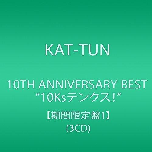 """KAT-TUNのベストアルバム""""10Ks!""""の魅力を紹介!おすすめシングルをご紹介!の画像"""