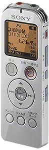 SONY ステレオICレコーダー UX523 4GB シルバー ICD-UX523/S