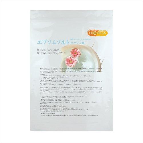 国産 エプソムソルト 5kg [02]【エプソム塩】硫酸マグ...