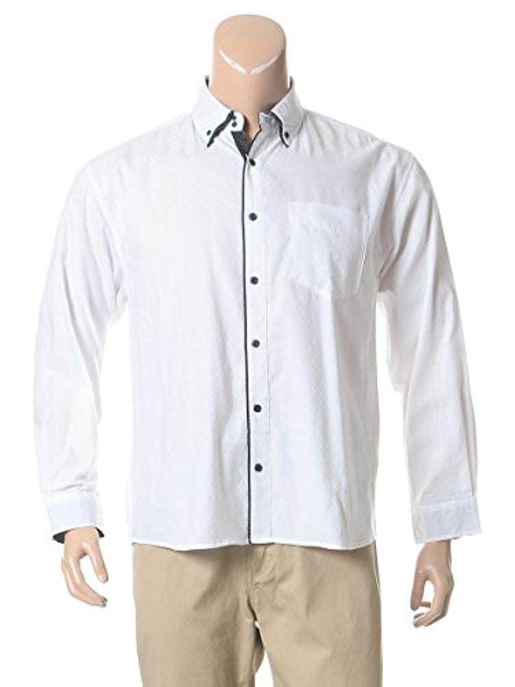 フレア待って応援する(ビーアンドティークラブ) B&T CLUB 大きいサイズ メンズ 消臭抗菌 綿100% 市松模様 ボタンダウン ポケット付き 長袖 シャツ ホワイト / X2