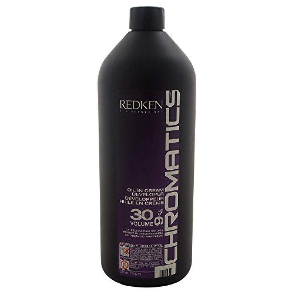 開いたチラチラするもちろんRedken Chromatics Oil In Cream Developer 30 Volume 9 Percent Cream, 32 Ounce by Redken