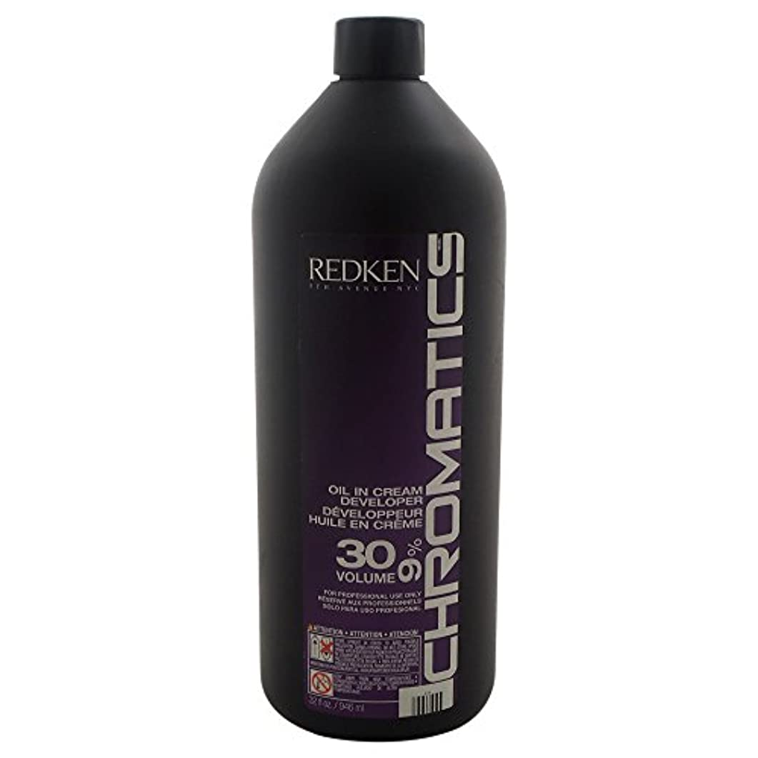 汚染サイクル非武装化Redken Chromatics Oil In Cream Developer 30 Volume 9 Percent Cream, 32 Ounce by Redken