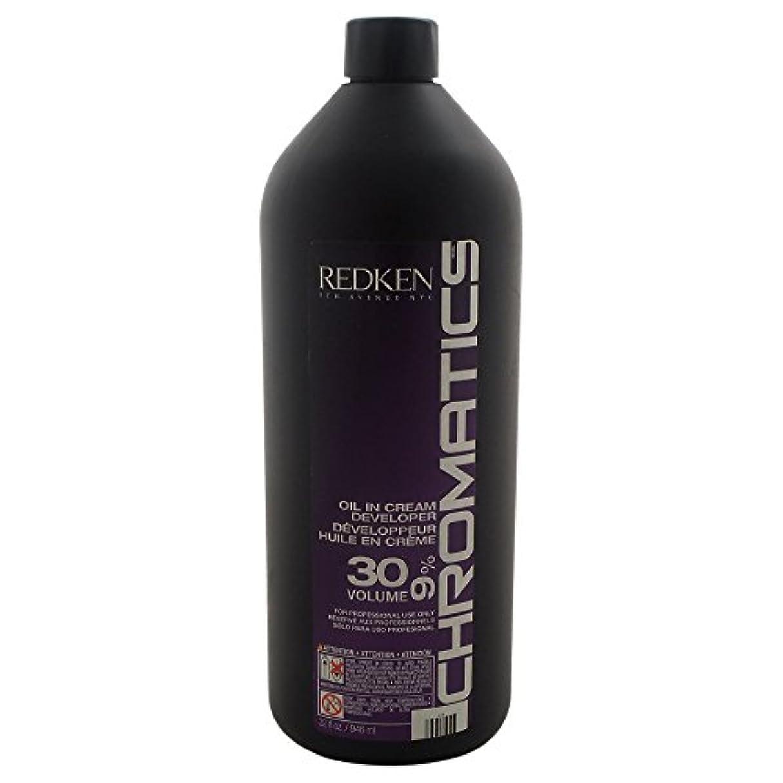 夕食を食べる青ファイバRedken Chromatics Oil In Cream Developer 30 Volume 9 Percent Cream, 32 Ounce by Redken