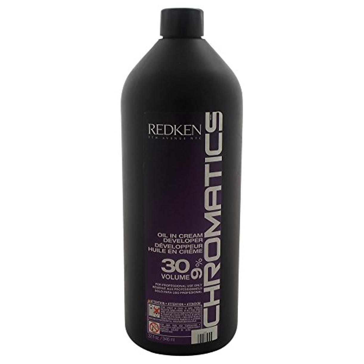 バーゲンチャーム脱臼するRedken Chromatics Oil In Cream Developer 30 Volume 9 Percent Cream, 32 Ounce by Redken