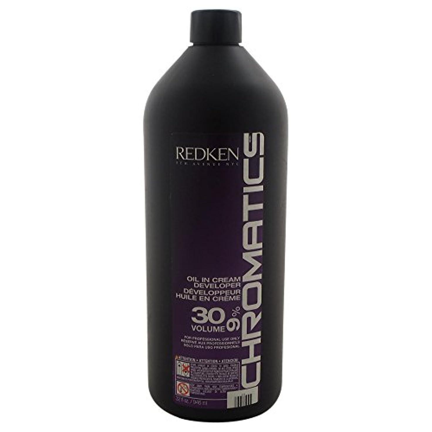 シンカン厚くする重さRedken Chromatics Oil In Cream Developer 30 Volume 9 Percent Cream, 32 Ounce by Redken