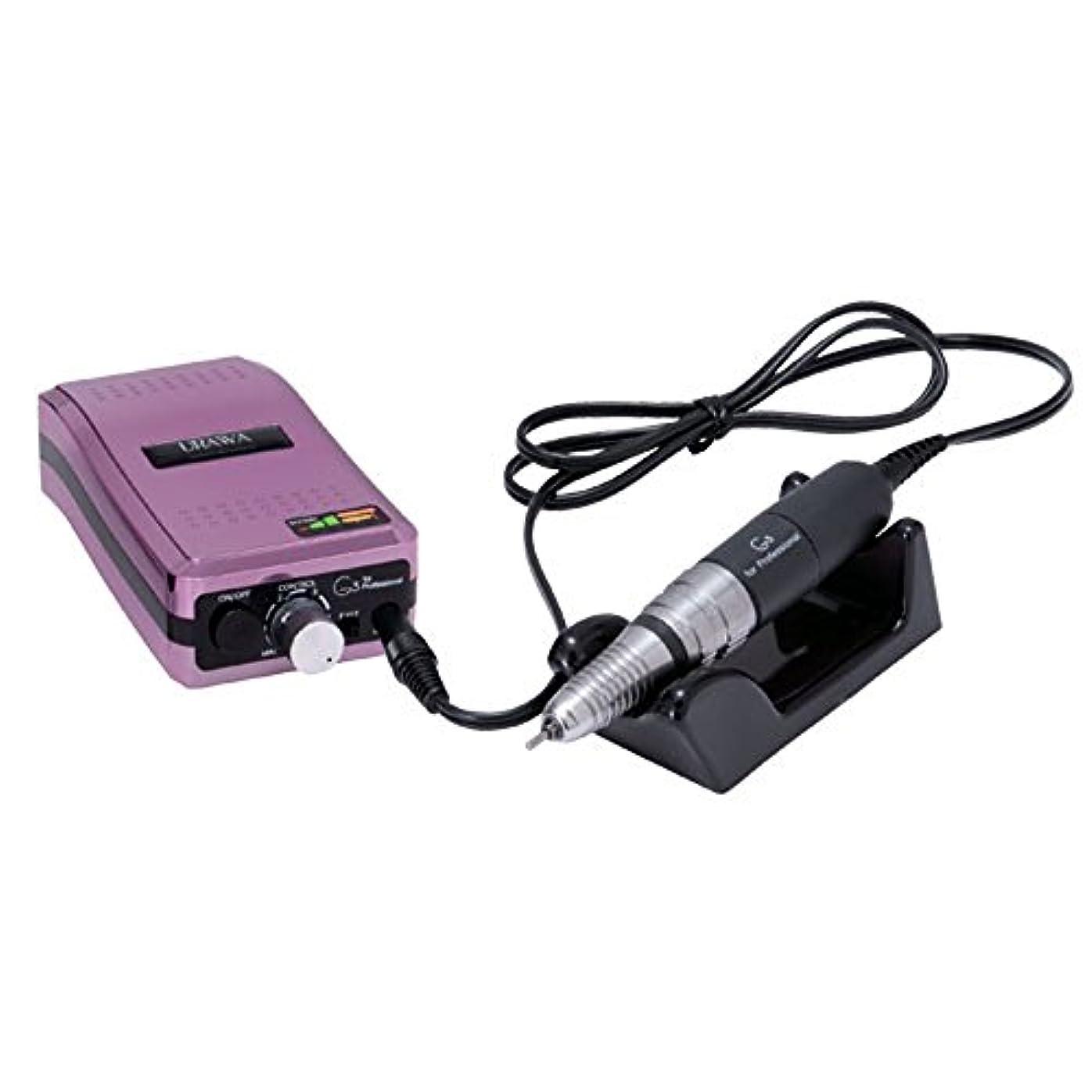 キャンベラゴミ箱を空にする破壊ポータブルネイルマシーンG3 ピンク