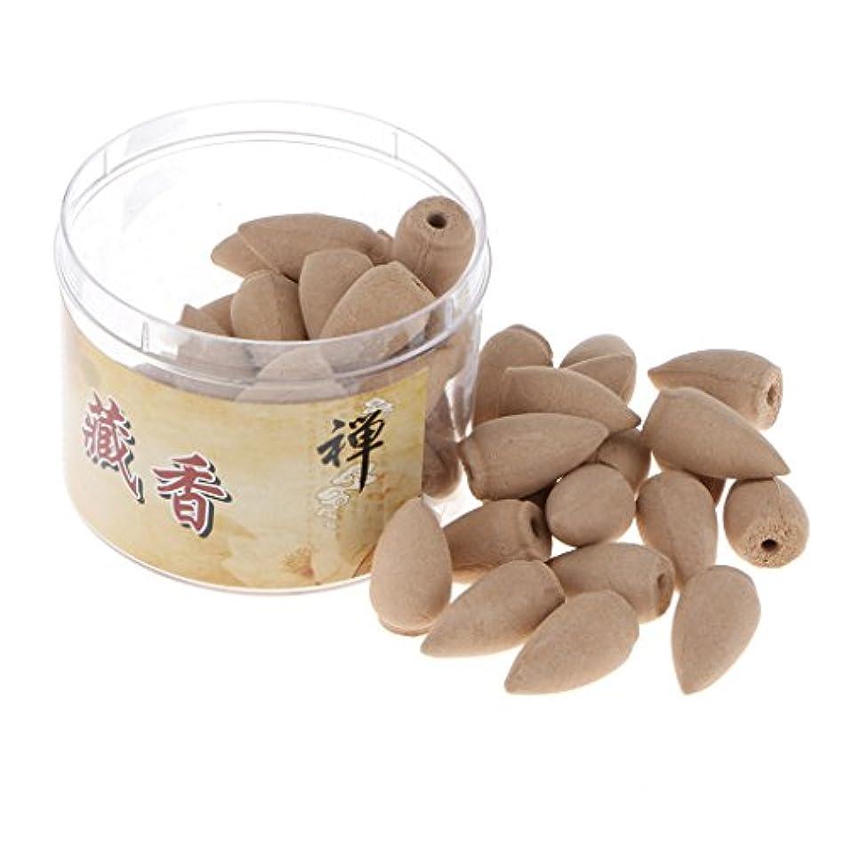 直立石化する弱まるスモールタワーコーン デザイン 逆流香り 仏教 サンダルウッド 空気 質 改善 多種選べる - #1