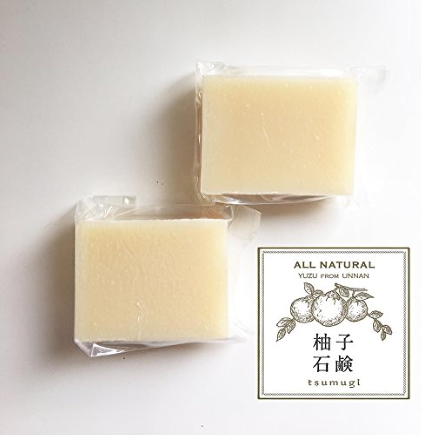 リーフレット許容できる抑制する柚子石鹸2個セット