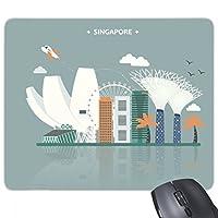 シンガポールの有名な場所のランドマーク 長方形のノンスリップゴムパッドのゲームマウスパッドプレゼント