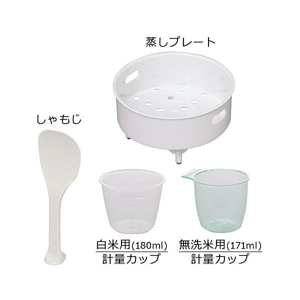 アイリスオーヤマ 炊飯器 マイコン式 1升 銘...の紹介画像8