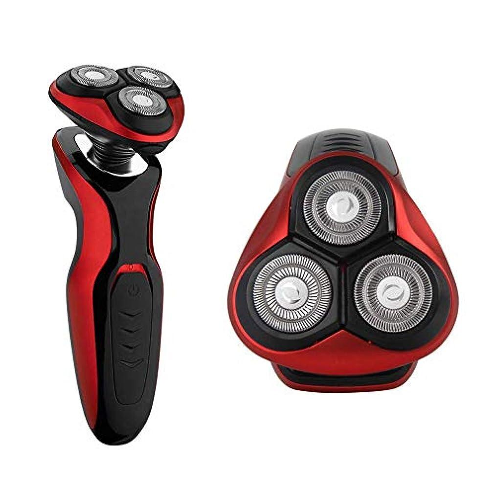 ポータブル電気シェーバーひげかみそり電気ロータリーシェーバー顔毛トリマーIPX7防水充電式ひげトリマー用男性