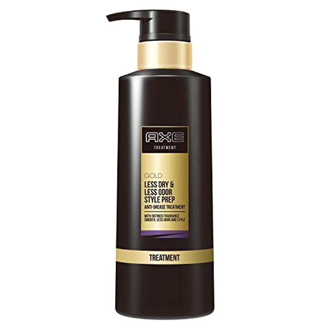 到着する年次剃るアックス ゴールド 男性用 ヘア トリートメント ポンプ (臭いを忘れて、ずっと香る) 350g