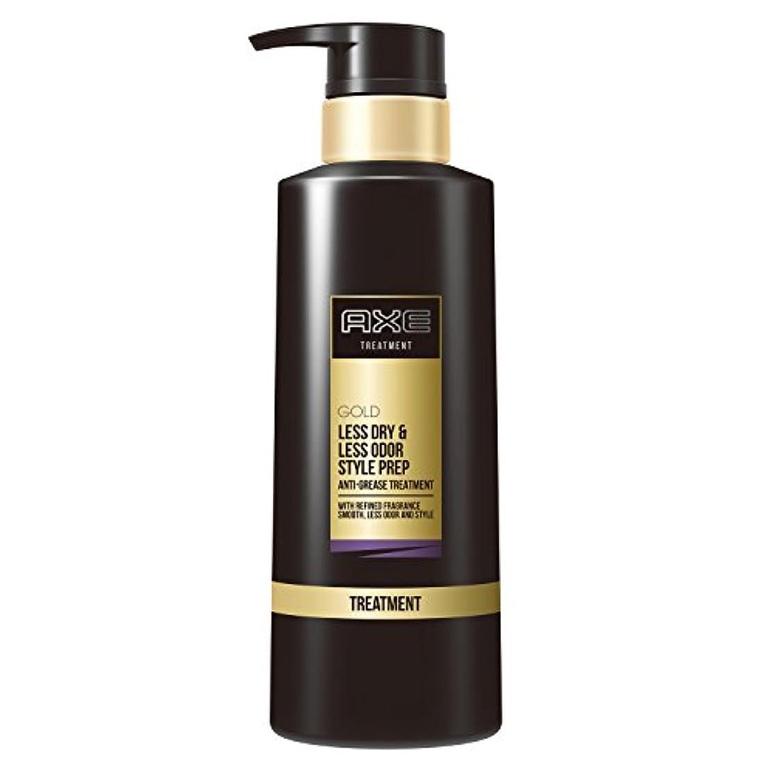 国際訴えるアダルトアックス ゴールド 男性用 ヘア トリートメント ポンプ (臭いを忘れて、ずっと香る) 350g