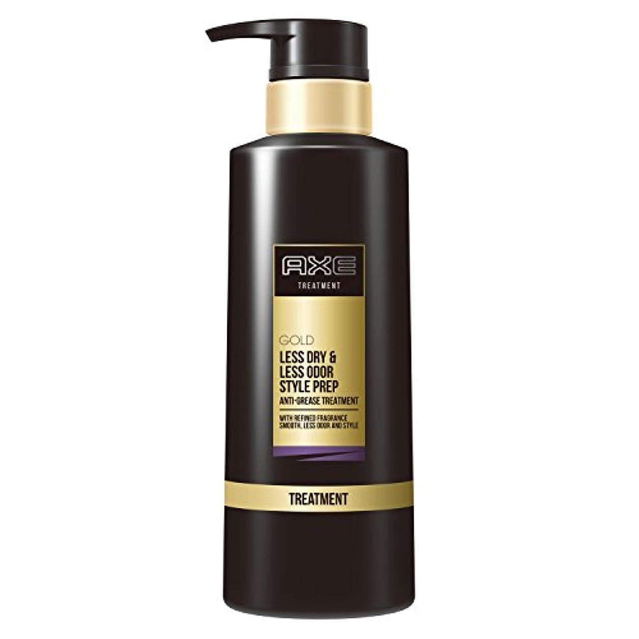 人種安全率直なアックス ゴールド 男性用 ヘア トリートメント ポンプ (臭いを忘れて、ずっと香る) 350g