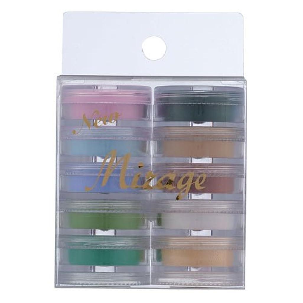 ためらう感覚王女ミラージュ カラーパウダー N/CPN  3.5g×10色セット  アクリルパウダー バリエーション豊富なナチュラルシリーズ