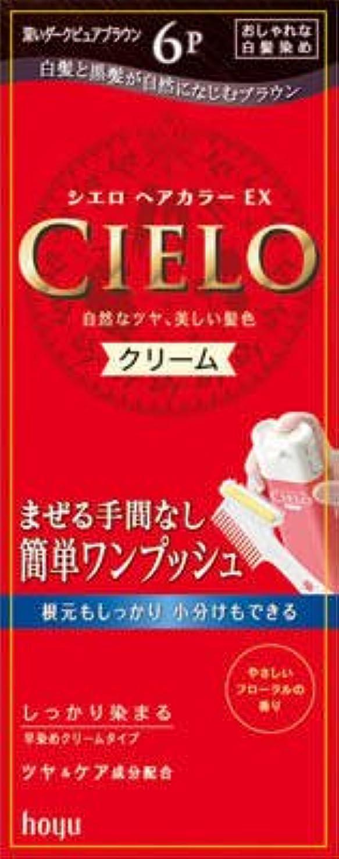 【ヘアケア】ホーユー シエロ ヘアカラーEX クリーム 6P (深いダークピュアブラウン) 内容量:(1剤)40g、(2剤)40g ワンプッシュ式クリームタイプの女性用白髪染め×27点セット (4987205284748)