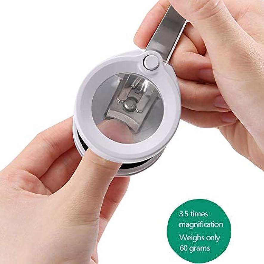 遅れ疑い者別れるHD LEDライト ステンレス鋼 爪切り、 拡散キャッチャー 3.5回 虫眼鏡 老人 つめきりばさみ、 爪やすり ために 高齢者、 子供達、 等