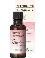 芳香専用30ml単品精油 グレープフルーツ