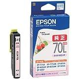 EPSON インクカートリッジ ICLM70L  ライトマゼンタ  増量