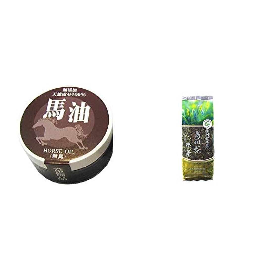 何か拡声器ハンサム[2点セット] 無添加天然成分100% 馬油[無香料](38g)?白川茶 特別栽培茶【棒茶】(150g)