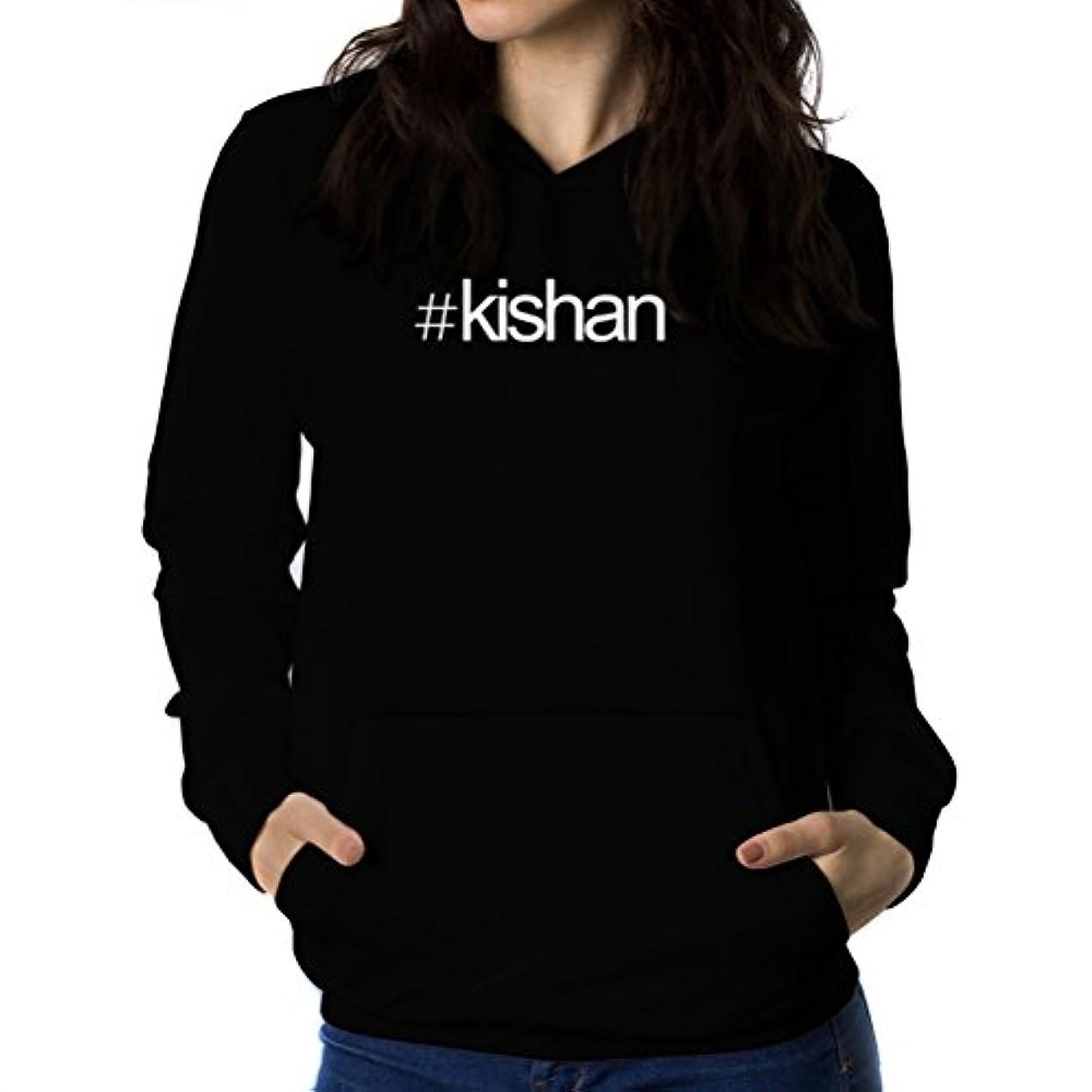 家禽ジェット航空会社Hashtag Kishan 女性 フーディー