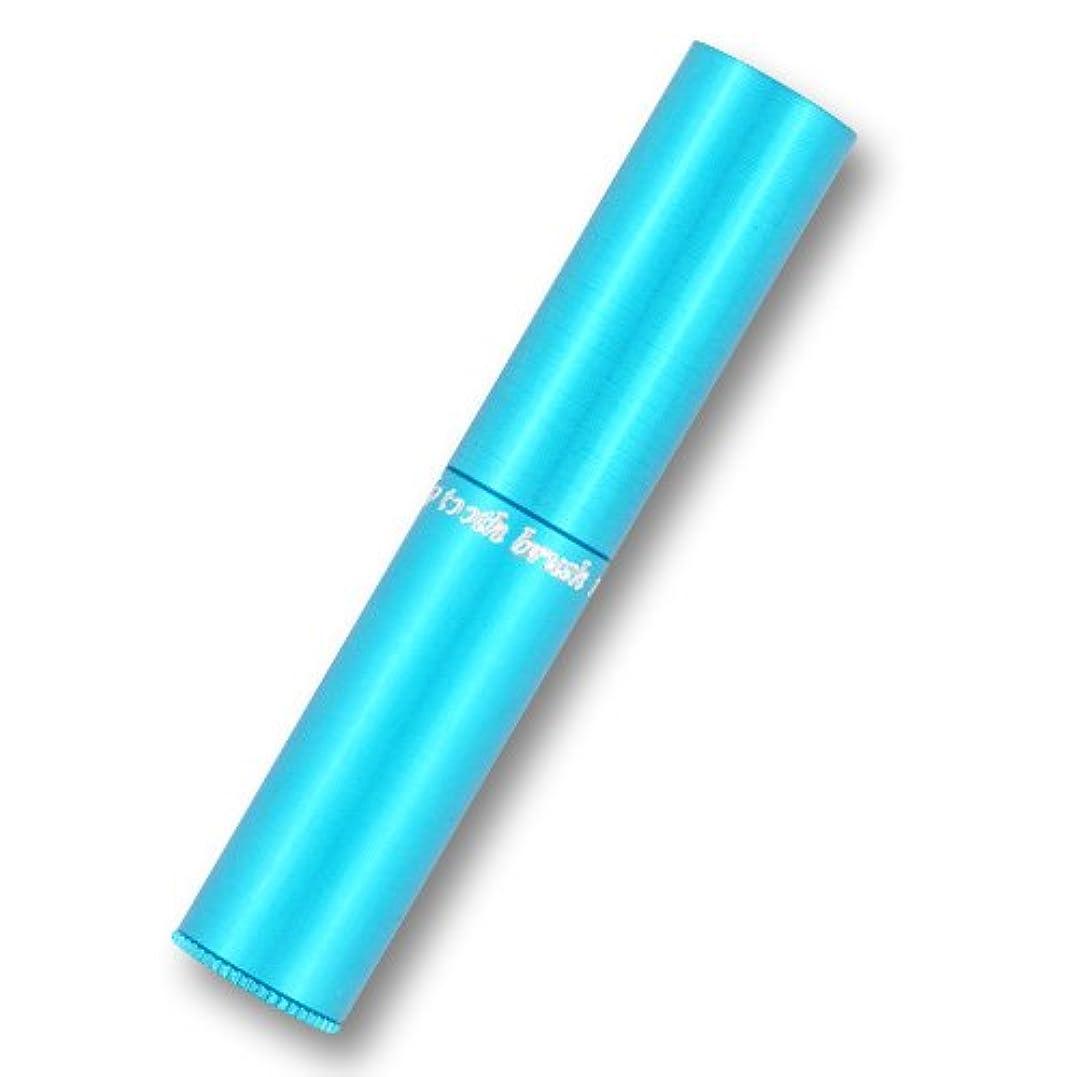 新鮮な梨爆風携帯歯ブラシ?タベタラmigaCO(ブルー)