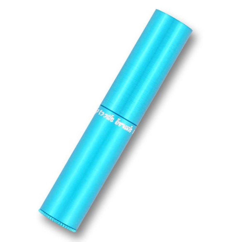 受け皿増強するヤング携帯歯ブラシ?タベタラmigaCO(ブルー)