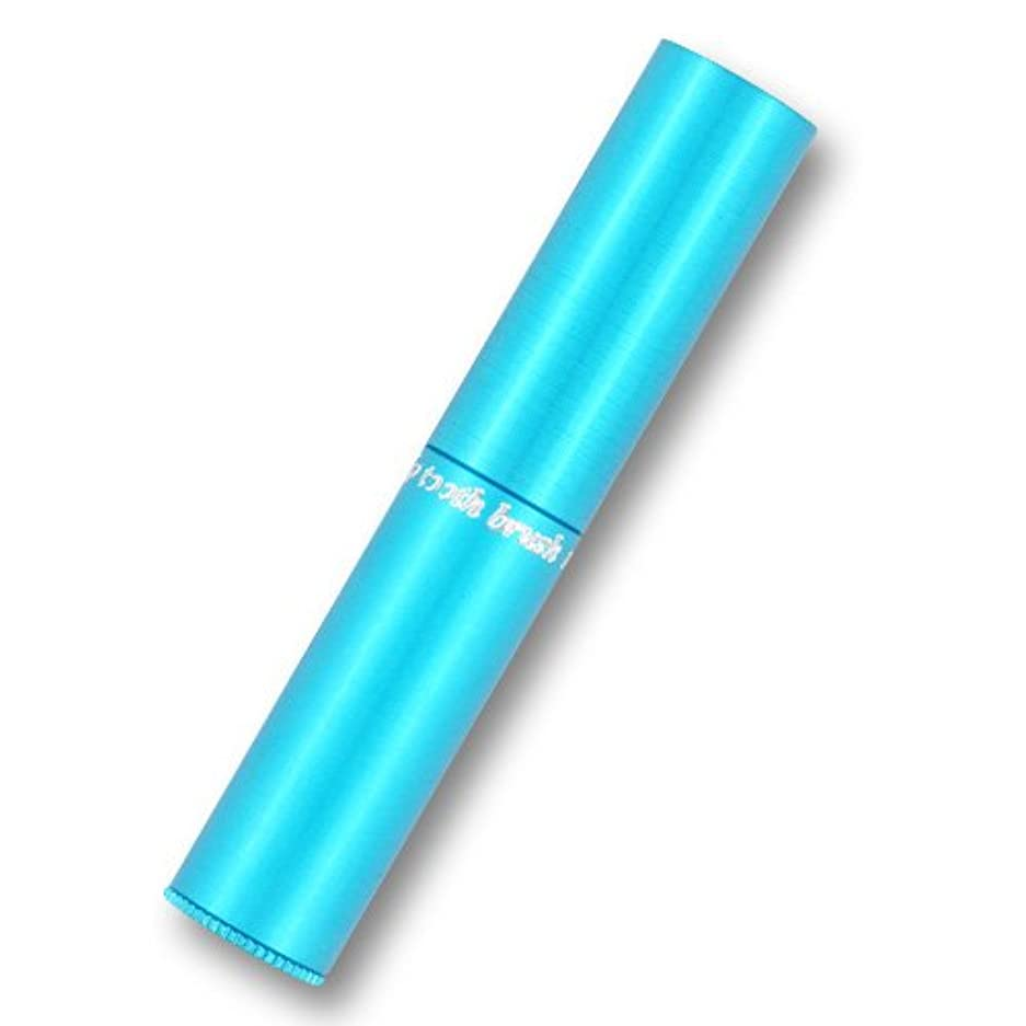 危機空虚ヒット携帯歯ブラシ?タベタラmigaCO(ブルー)