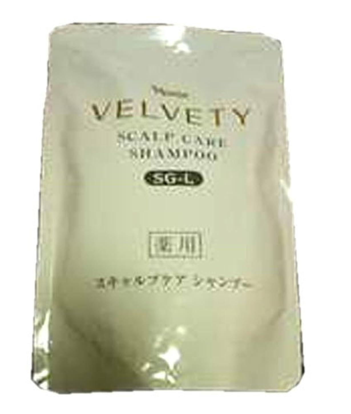 チーズトロリー効能ナリス ベルベッティ スキャルプケアシャンプー 300ml 入替用 <28801>