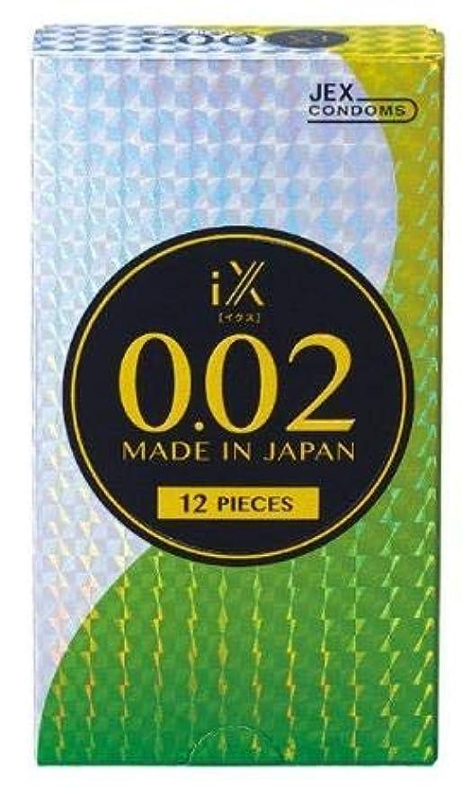 ギター原油入力ジェクス iX(イクス) 0.02 2000 12個入り 3箱セット