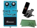 BOSS ボス - Chorus CE-2w + KORG Pitchclip 2 PC-2 + マークスオリジナルクロス セット